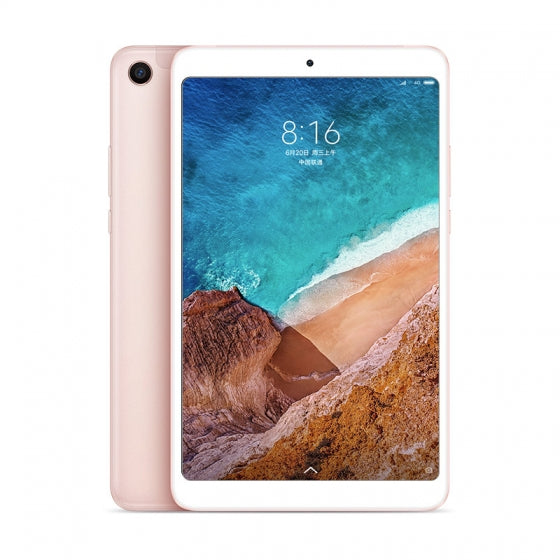 Coupcou.com: Xiaomi Mi Pad 4 Tablet PC 8.0 inch MIUI 9 Qualcomm Snapdragon 660 Octa Core 3GB RAM 32GB eMMC ROM 5.0MP + 13.0MP Front Rear Cameras Dual WiFi