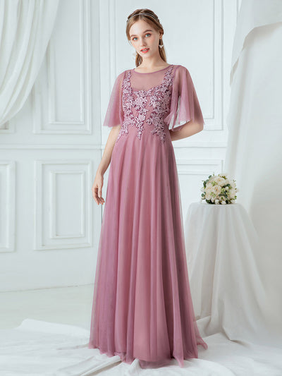 Women's Romantic O Neck Ruffle Sleeve Bridesmaid Maxi Dresses