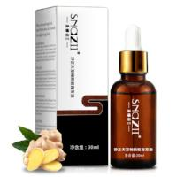 30ml Snazii Hair Growth Oil - hair-grow-kit