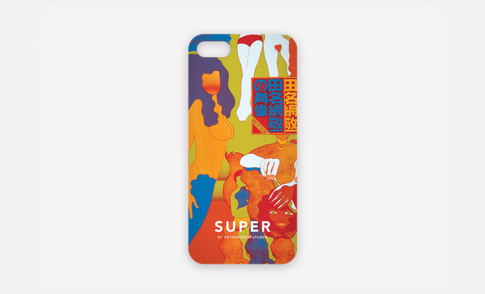 Iphone 5/5s Cover Tanaami