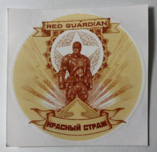 Load image into Gallery viewer, Red Guardian Sticker