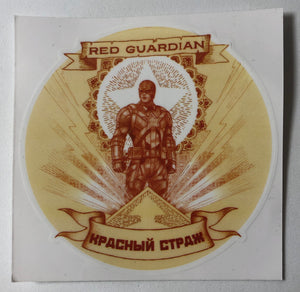 Red Guardian Sticker