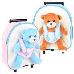 "12"" Bear Travel Bag"