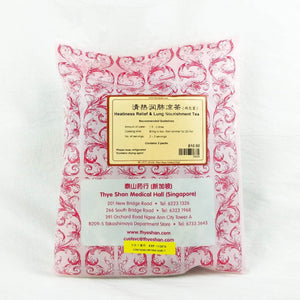 Heatiness Relief & Lung Nourishment Tea