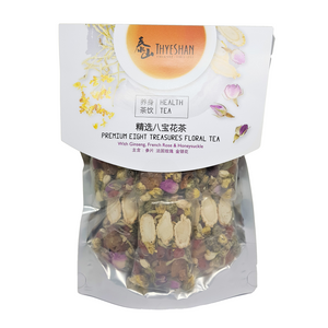 Eight Treasures Floral Tea