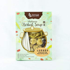 American Figs Nourishing Soup