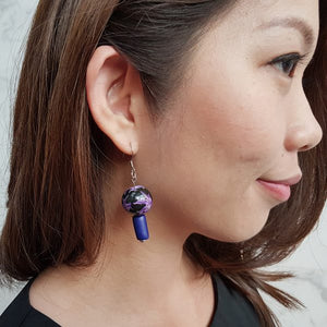 Orient Sphere Earrings (Purple)