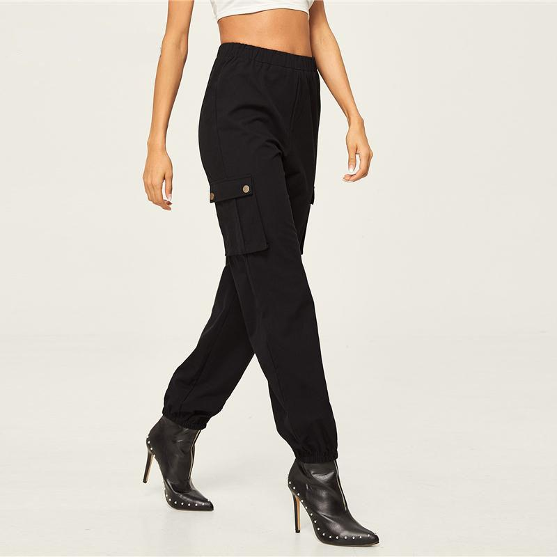 MILA High Waist Pants