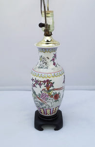 Vintage Chinese Export Famille Rose Petite Porcelain Lamp