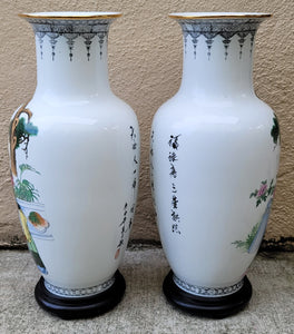 Vintage Figural Chinese Bone China Vases - a Pair