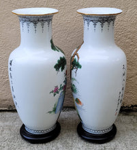 Load image into Gallery viewer, Vintage Figural Chinese Bone China Vases - a Pair