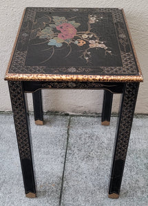 Chinese Black Lacquer Side Table