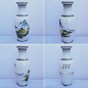 Vintage Japanese Early Postwar Period Bone China Landscape Scene Porcelain Vase