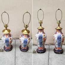 Load image into Gallery viewer, Vintage Chinoiserie Porcelain Lamp Pair