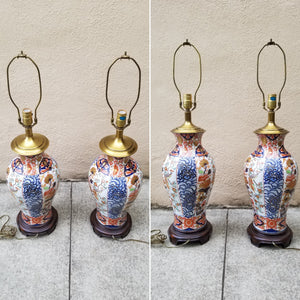 Vintage Chinoiserie Porcelain Lamp Pair