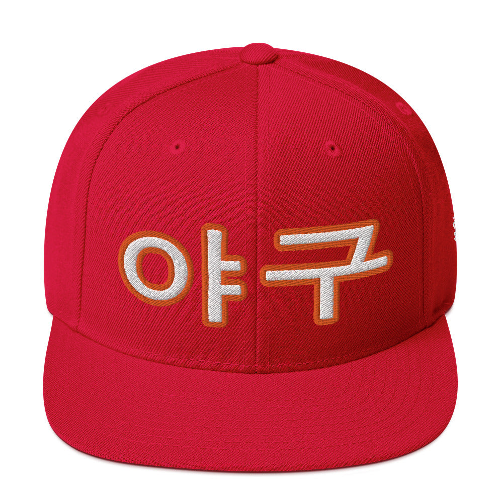 Incheon, Korea Kachi Yagu Hae Snapback Hat