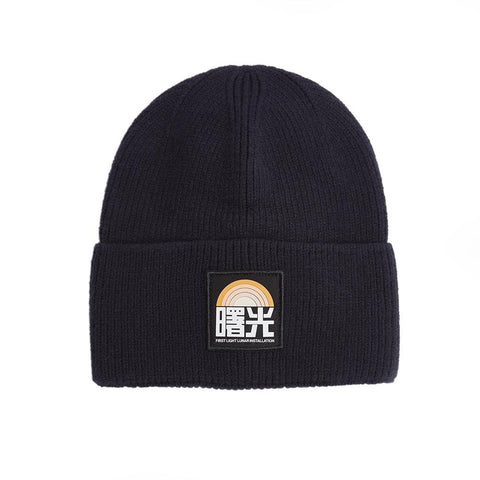 PREORDER: First Light Beanie by Ark/8