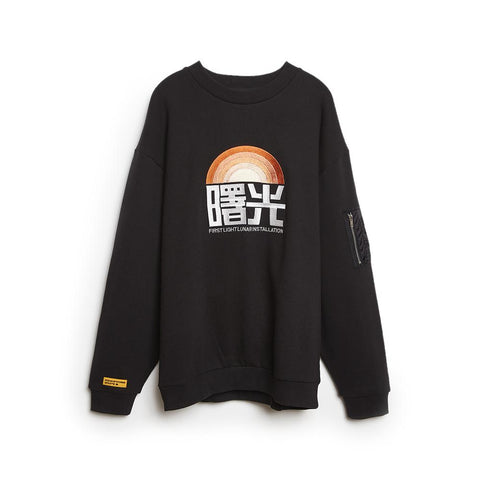 PREORDER: First Light Oversize Tech Sweater by Ark/8