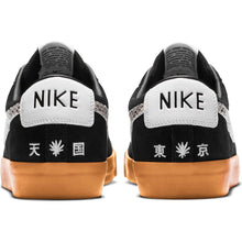 Load image into Gallery viewer, Nike SB x Wacko Maria Zoom Blazer Low GT QS black/light bone-white-gum medium brown