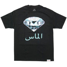 Load image into Gallery viewer, Diamond My Country black T shirt