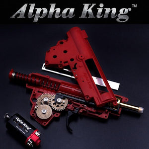 Alpha King AK-74M Gel Blaster {Long Barrel Version} Metal Gears