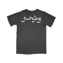 Load image into Gallery viewer, Surfing Screen-printed Black Logo Tee - FW19/20 - 100% Electronica