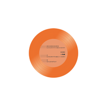 "Load image into Gallery viewer, Everytime I Cry 7"" on Tangerine Vinyl by Dan Mason - 100% Electronica"