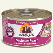 Load image into Gallery viewer, Weruva Mideast Feast Cat Food