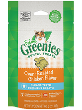 Load image into Gallery viewer, Greenies Chicken Cat Treats