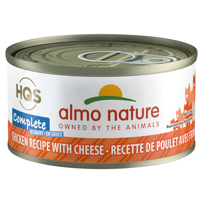 Almo Chicken with Cheese in Gravy Cat Food