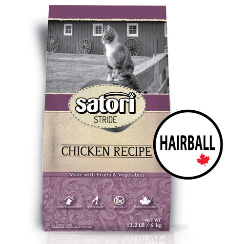 Satori Chicken Hairball Dry Cat Food