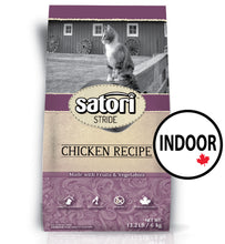 Load image into Gallery viewer, Satori Chicken Indoor Dry Cat Food