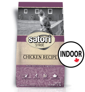 Satori Chicken Indoor Dry Cat Food