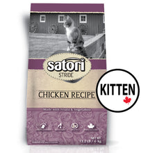 Load image into Gallery viewer, Satori Chicken Kitten Dry Cat Food