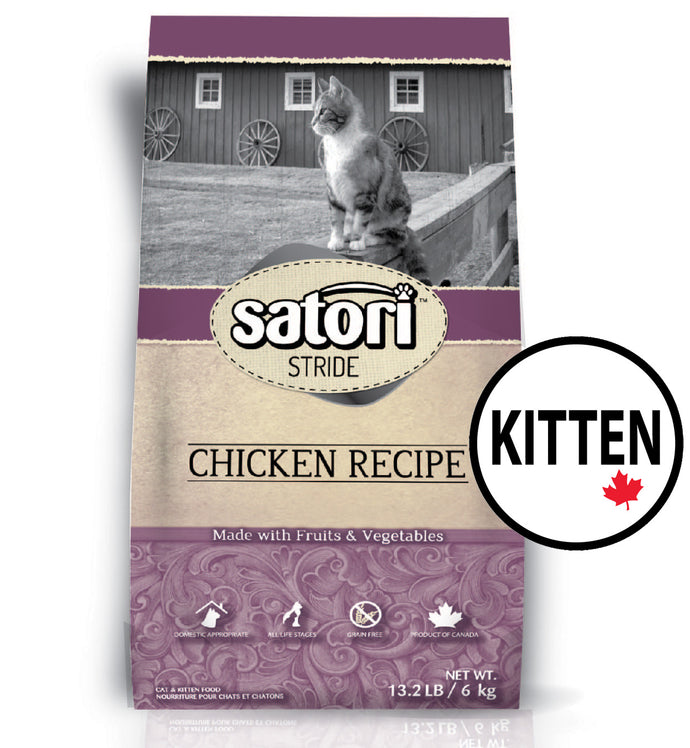 Satori Chicken Kitten Dry Cat Food