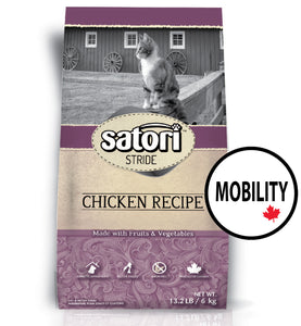 Satori Chicken Mobility Joint Care Dry Cat Food