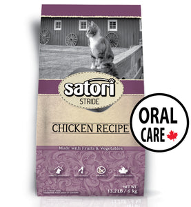 Satori Chicken Oral Care Dental Dry Cat Food