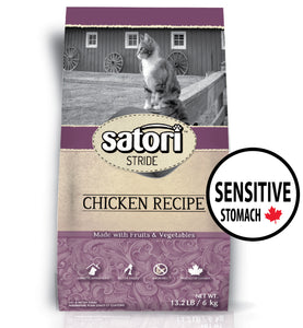 Satori Chicken Sensitive Stomach Dry Cat Food