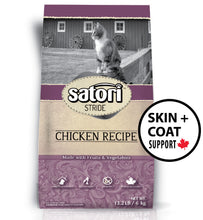 Load image into Gallery viewer, Satori Chicken Skin and Coat Support Dry Cat Food
