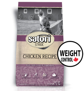 Satori Chicken Weight Control Dry Cat Food