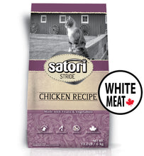 Load image into Gallery viewer, Satori Chicken White Meat Dry Cat Food