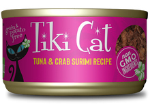 Load image into Gallery viewer, Tiki Cat Grill Tuna and Crab Surimi Recipe Cat Food