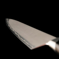 Hand Forged Japanese Knife - Minamoto 150mm