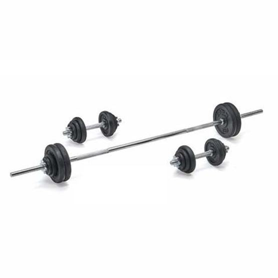 50 kg Cast Iron Barbell and Dumbbell Set in a Case - Prosportsae.com