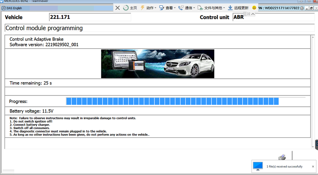 Mercedes benz online scn coding one time login account services