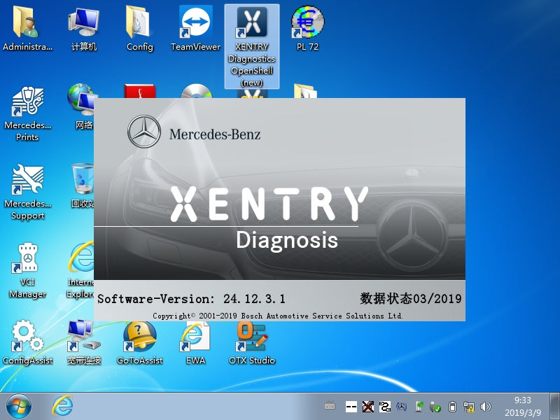 mercedes ecom xentry Software display: