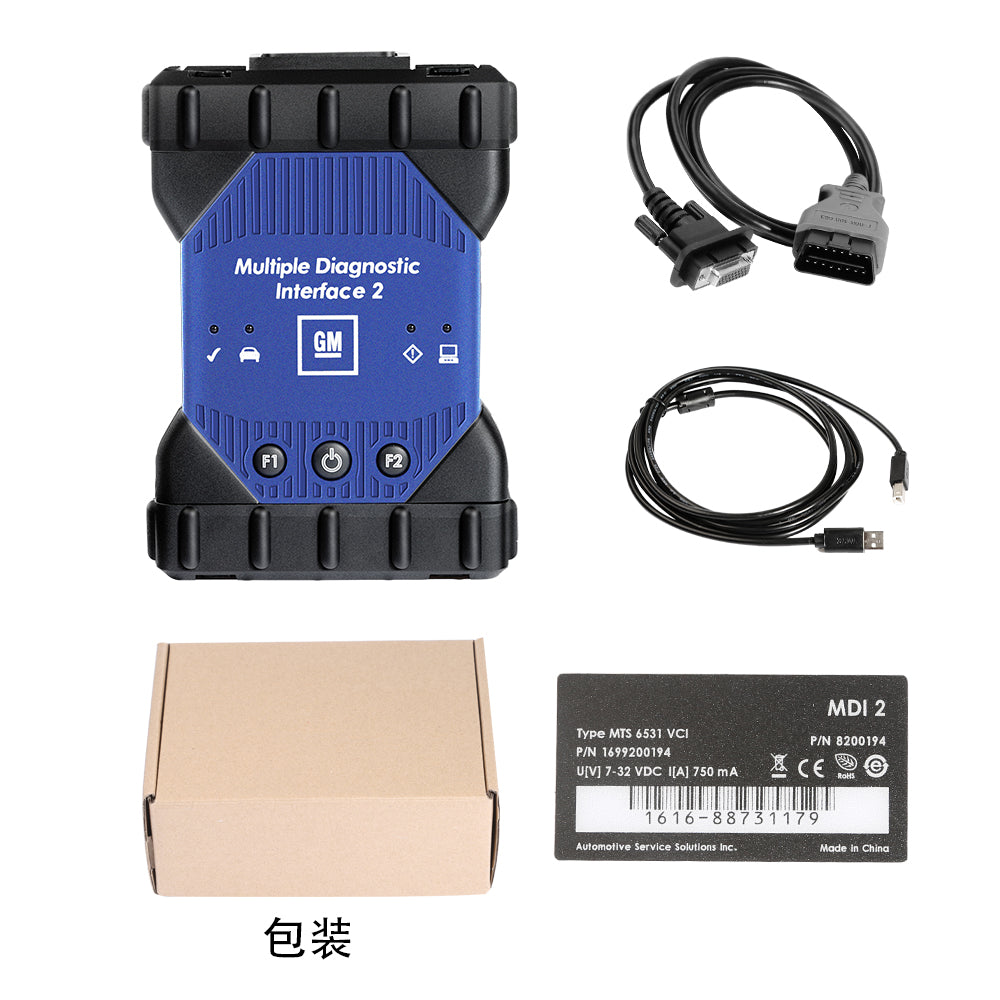 GM MDI 2 Multiple Diagnostic Interface 2 with GDS2 Tech2Win Software
