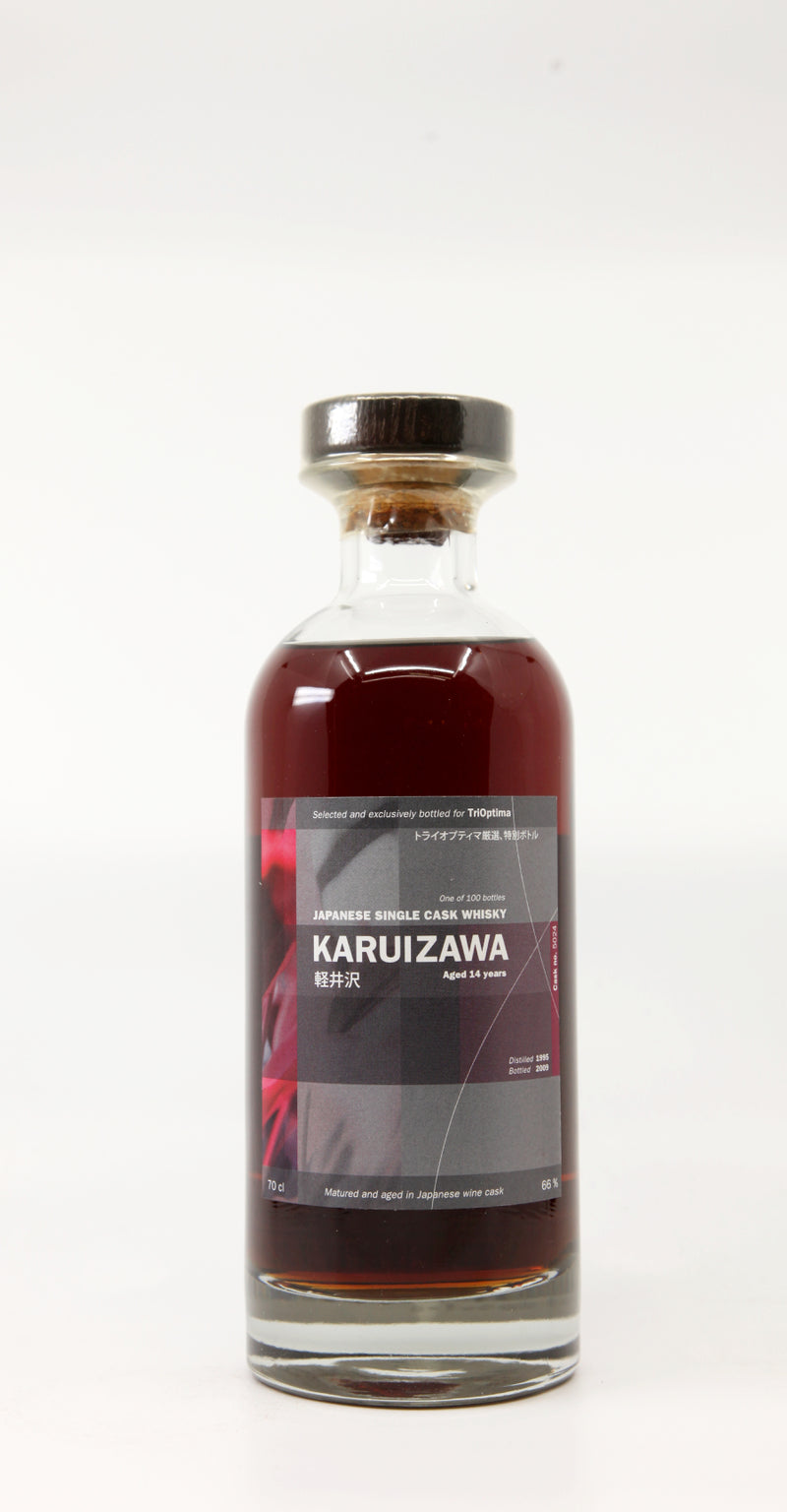KARUIZAWA 1995 14 YEARS BOTTLED FOR TRIOPTIMA #5024 JAPANESE WINE CASK 70CL