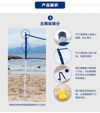 Load image into Gallery viewer, 2TRIDENTS Outdoor Beach Volleyball Net Set - Great for Yard Games, Family Cookouts, Summer Camps, and Social Events