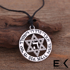 ENXICO Hexagram Star of David Amulet Pendant Necklace with Magical Hebrew Circle ? God's Protection Symbol